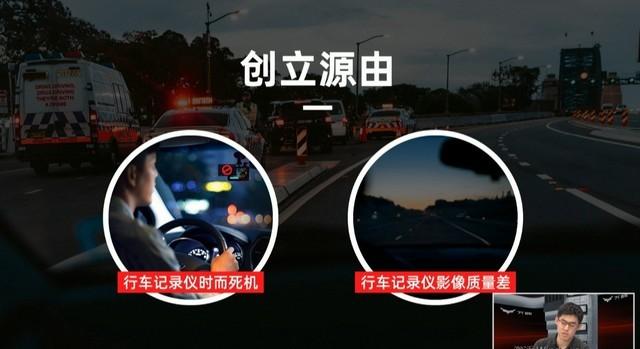 万鸥全面启动前后高清行车记录仪新品发布会直击插图12