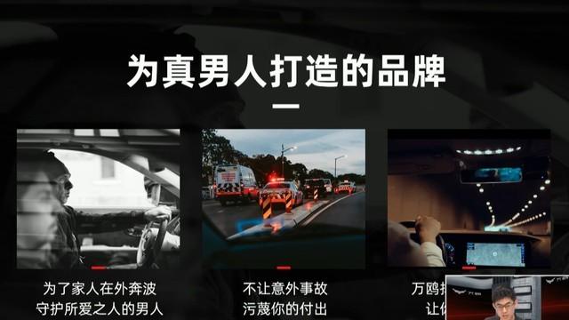 万鸥全面启动前后高清行车记录仪新品发布会直击插图13