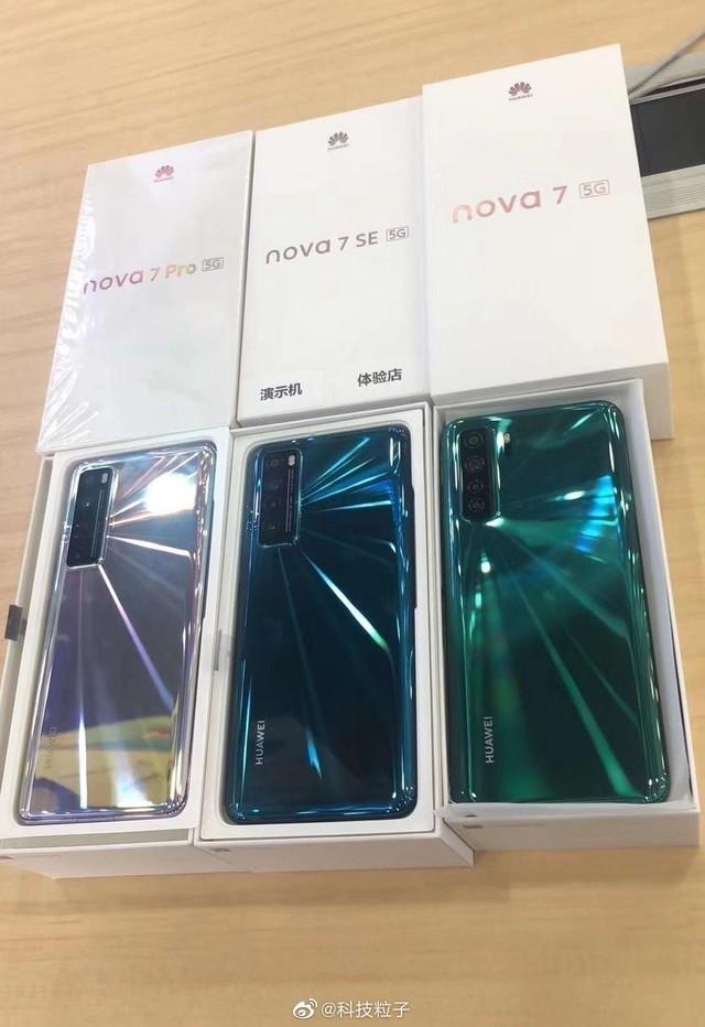 DS设计-你在焦点在 华为nova 7系列新品线上发布会