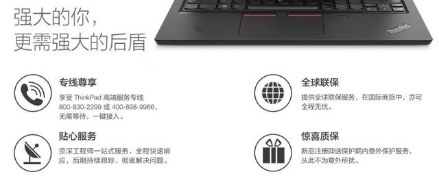 商务便携笔记本哪个型号最值得买?