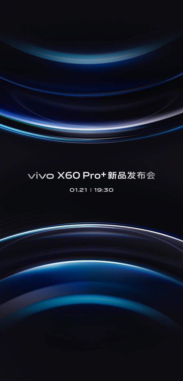 【直播平台】vivo X60 Pro发布会回顾-超大杯-来了:vivo X60 Pro+新品发布会直播