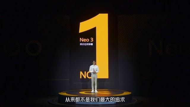 全芯登场生而为赢 iQOO Neo5新品发布会直播