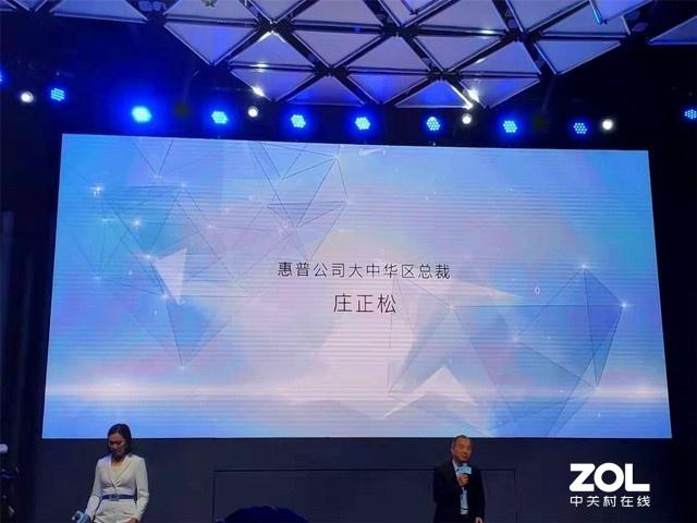 轻进未来2019惠普新品复合机发布会直播插图(22)
