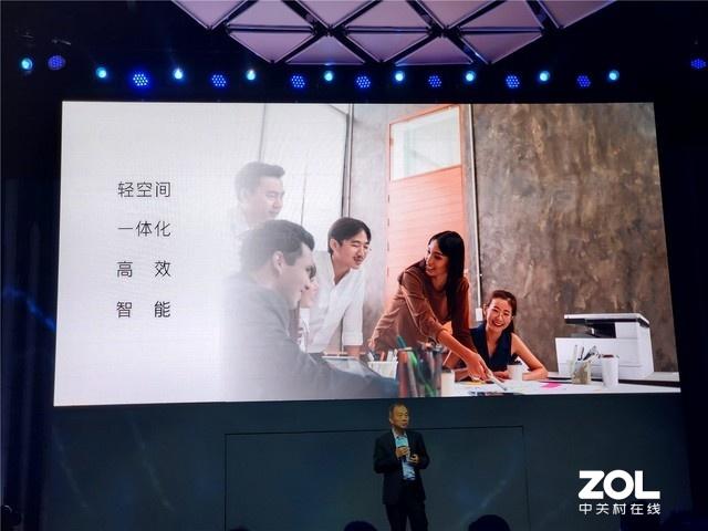 轻进未来2019惠普新品复合机发布会直播插图(21)