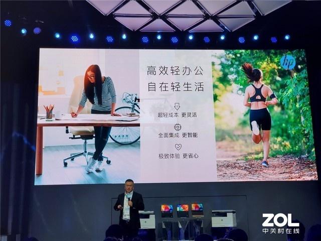 轻进未来2019惠普新品复合机发布会直播插图(32)