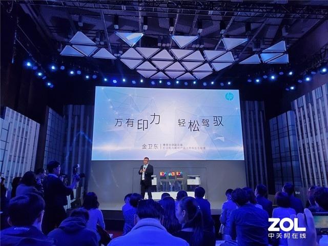轻进未来2019惠普新品复合机发布会直播插图(30)