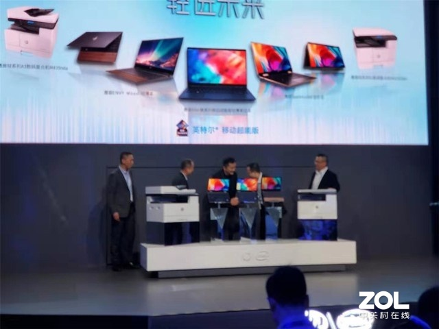轻进未来2019惠普新品复合机发布会直播插图(26)