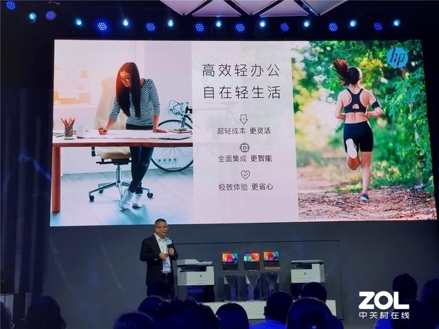 轻进未来2019惠普新品复合机发布会直播插图(33)