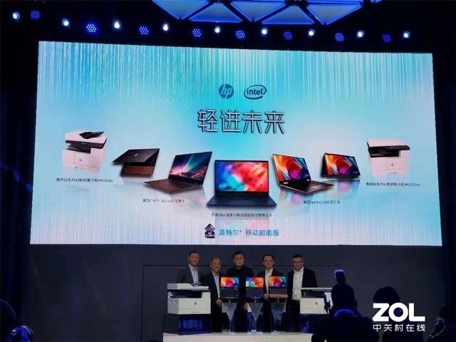 轻进未来2019惠普新品复合机发布会直播插图(28)