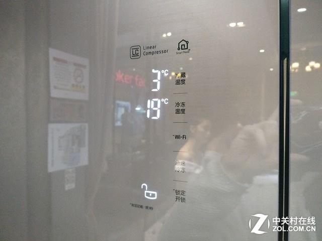 鲜见·鼎级人生 LG双风系冰箱新发直播 家电 第11张