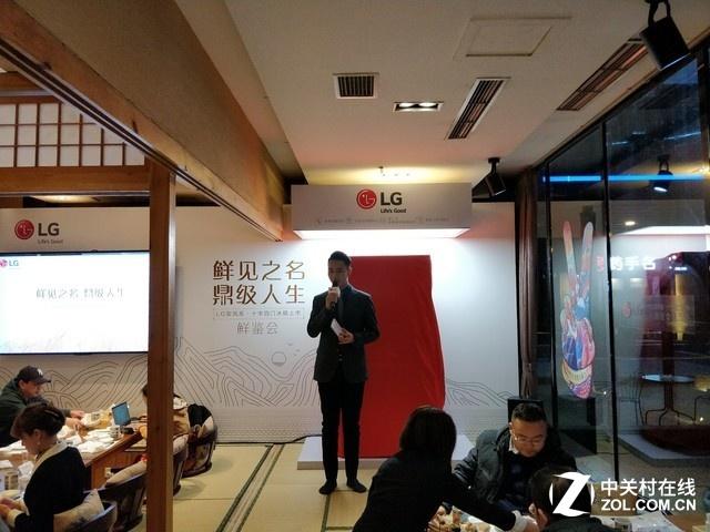 鲜见·鼎级人生 LG双风系冰箱新发直播 家电 第12张