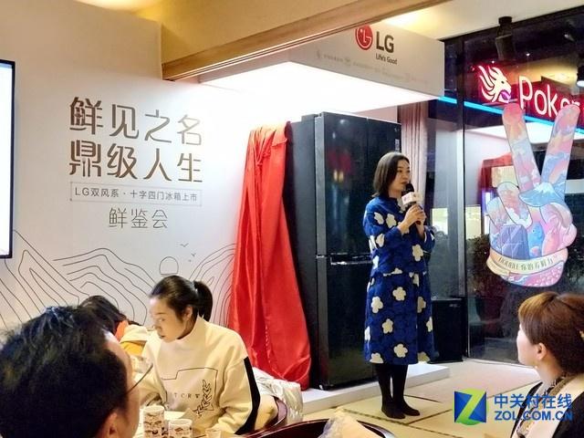 鲜见·鼎级人生 LG双风系冰箱新发直播 家电 第17张