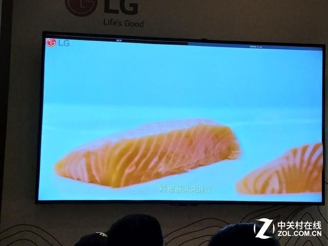 鲜见·鼎级人生 LG双风系冰箱新发直播 家电 第18张
