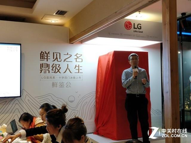 鲜见·鼎级人生 LG双风系冰箱新发直播 家电 第13张