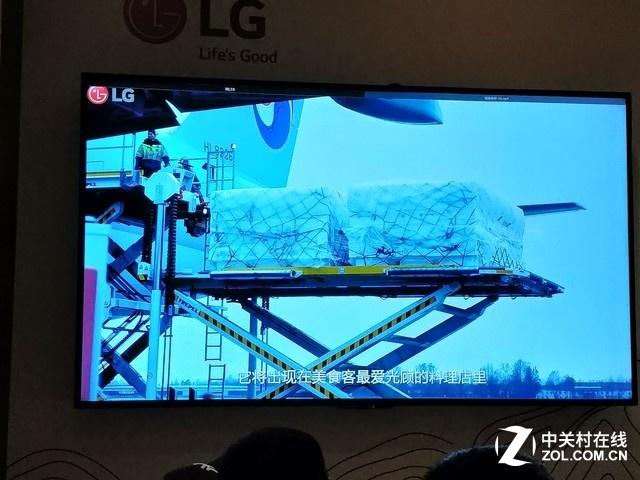 鲜见·鼎级人生 LG双风系冰箱新发直播 家电 第22张