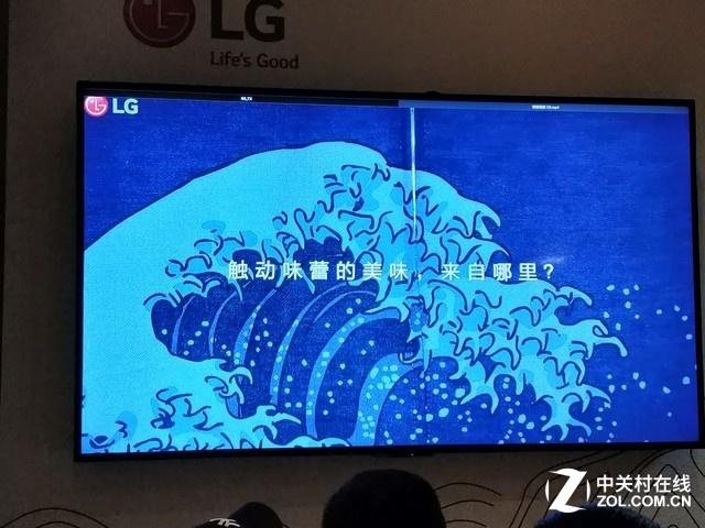 鲜见·鼎级人生 LG双风系冰箱新发直播 家电 第23张